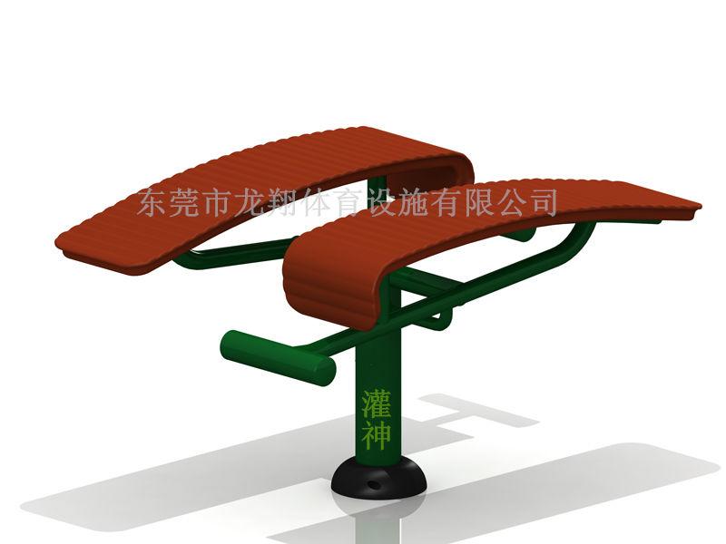 LX-1017BHG腹肌板
